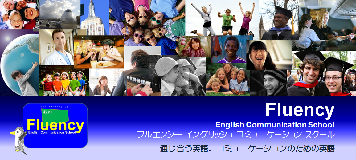 Fluency   - English Communication School -